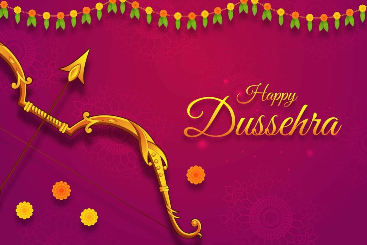 Dussehra Images HD for whatsapp
