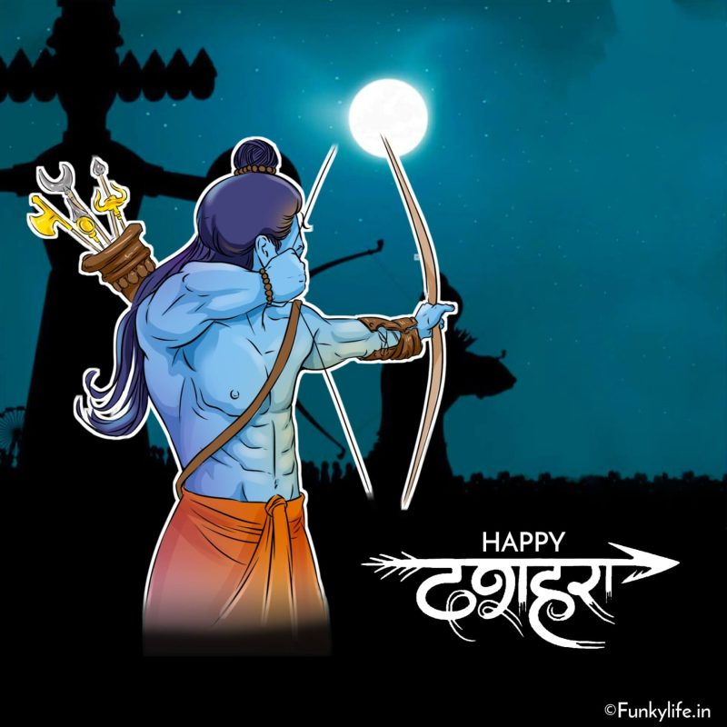 Dussehra Images HD in Hindi download